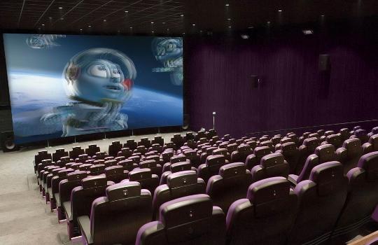 5d cinema animation