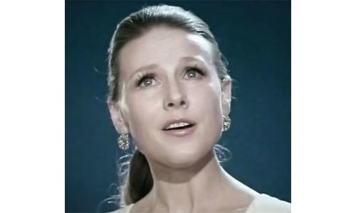 Мария еровая скачать песню