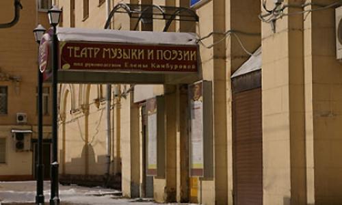 http://i.timeout.ru/pix/336967.png