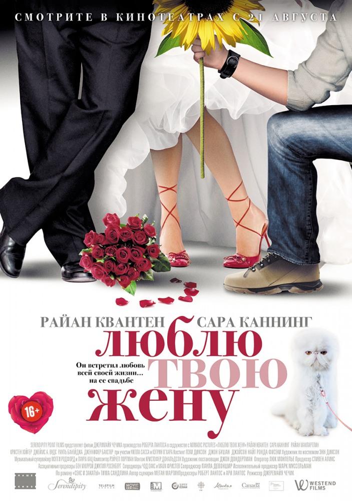 porno-filmi-chuzhimi-zhonami