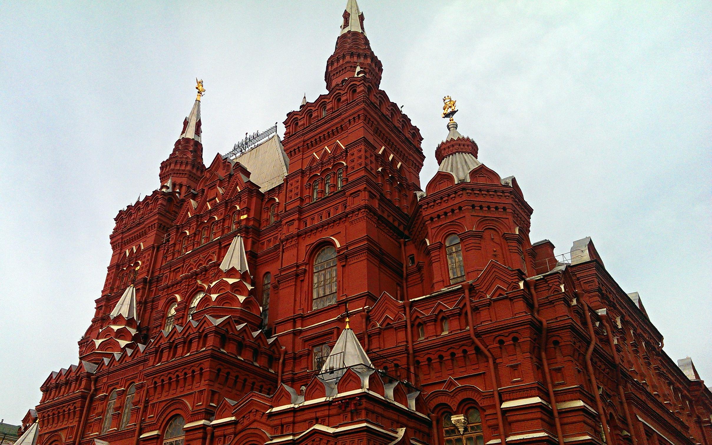 Конкурс москва город спорта