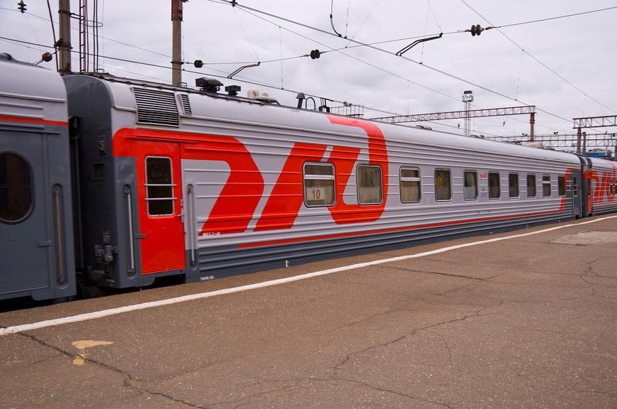 Поезда день ржд