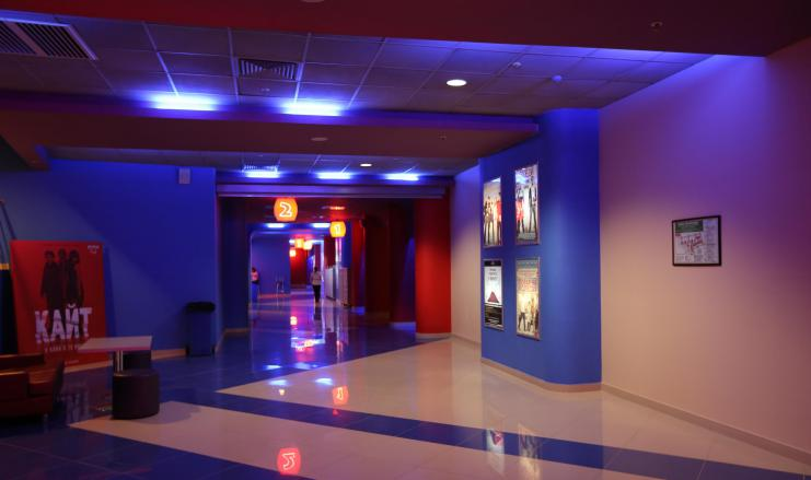 Вэйпарк кино купить билет афиша театра нур в уфе на март