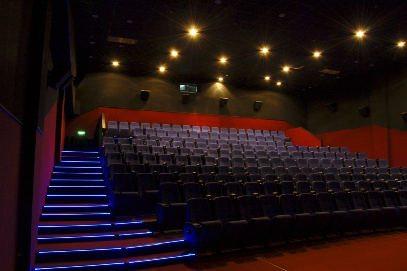 Кино радуга технопарк афиша билеты на концерт на 4 марта