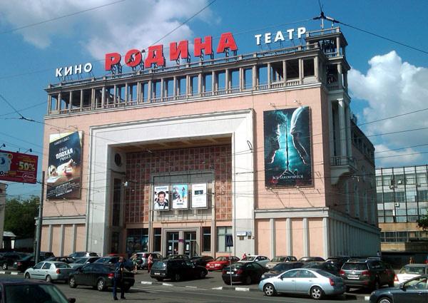 Афиша кино измайловская сколько осталось билетов на концерт опен кидс