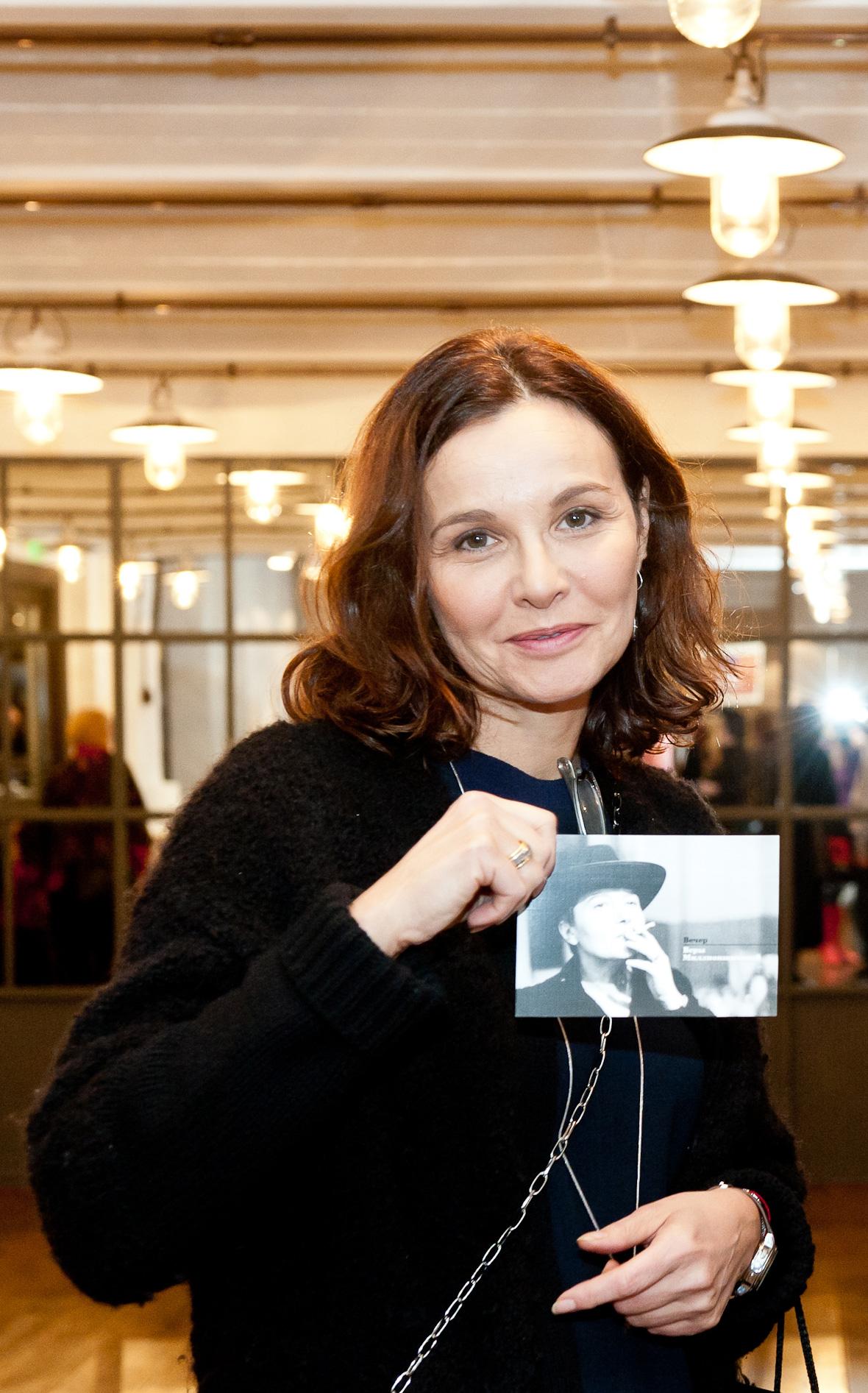 Друбич и её дети фото