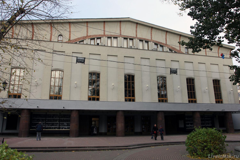 театр моссовета актеры фото