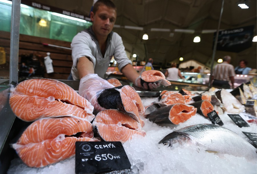 рыбная база цены форель одинцово мериноса merino