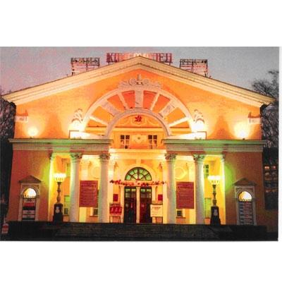 Дом музыки и кино череповец официальный сайт афиша билеты ялта концерт