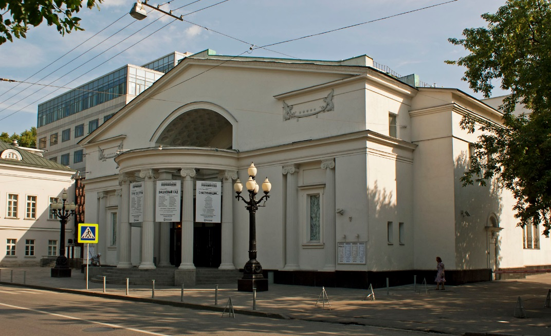 Афиша театра современник на чистых прудах музей прокофьева билеты