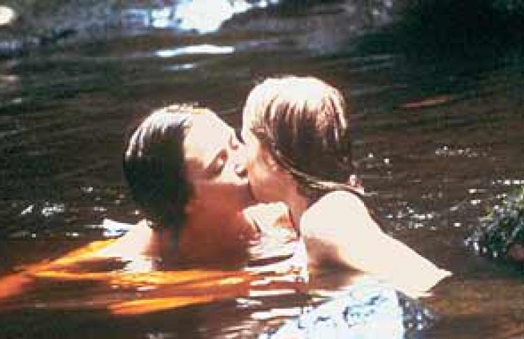 Мое лето любви