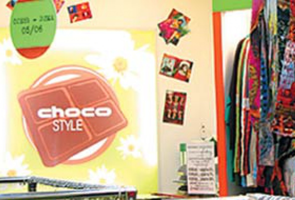 Choko Style - Фото №0