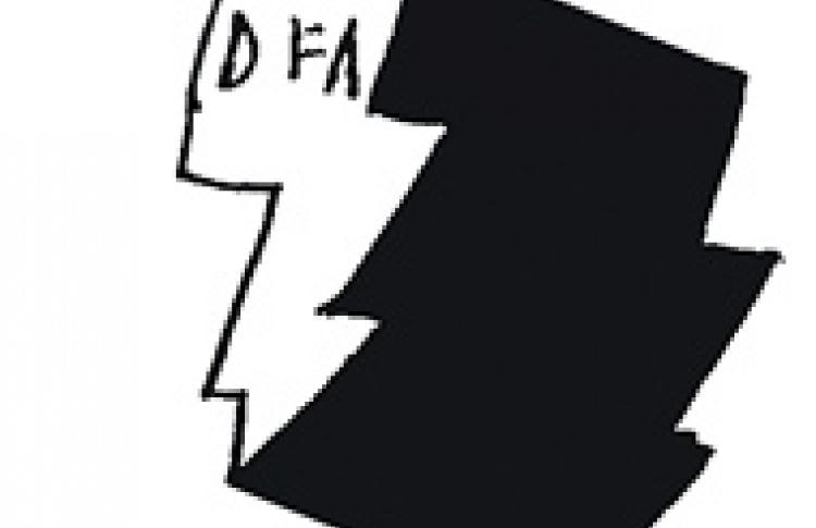 DFA compilation 2