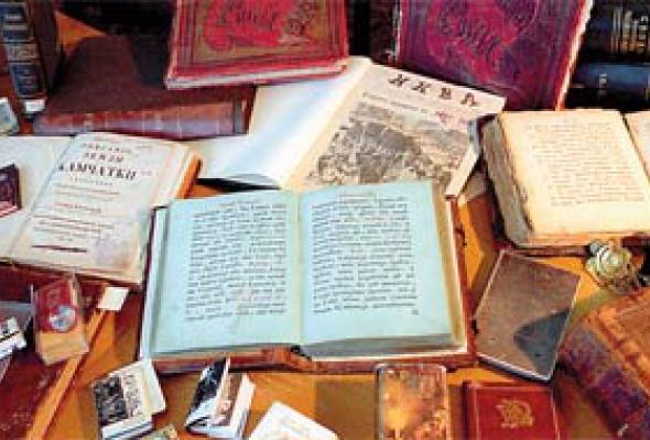 Музей книги Российской государственной библиотеки - Фото №0