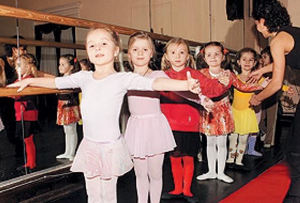 """Танцевальный центр """"Дункан"""" - Фото №0"""