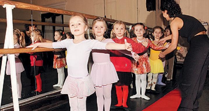 Танцевальный центр