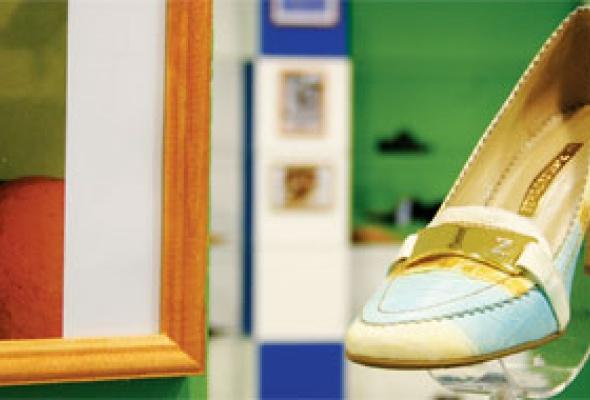 Галерея обуви М&Ж - Фото №0