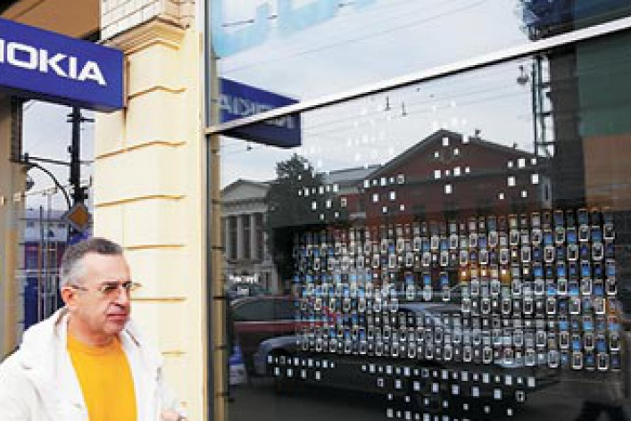 Флагманский магазин Nokia
