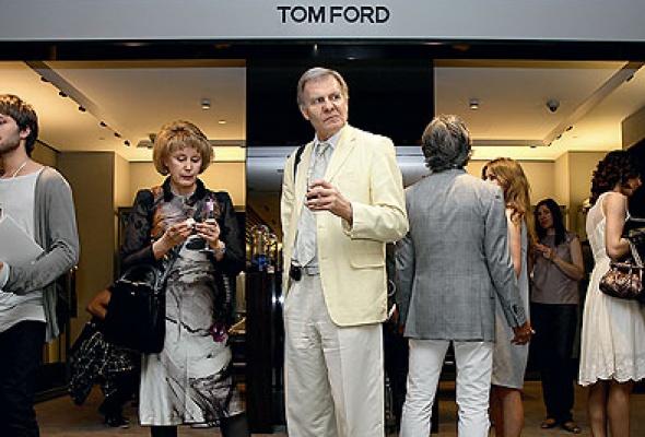 Том Форд - Фото №0