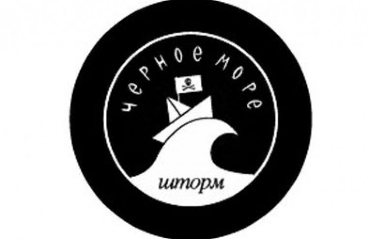Шторм на Черном море. Kto DJ?, DJs Finn, Knfprty, Mikky Lovejoy