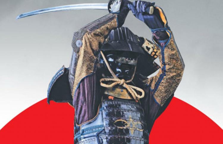 """Интерактивный выставочный проект """"ART of WAR. Оружие и доспехи самураев"""""""