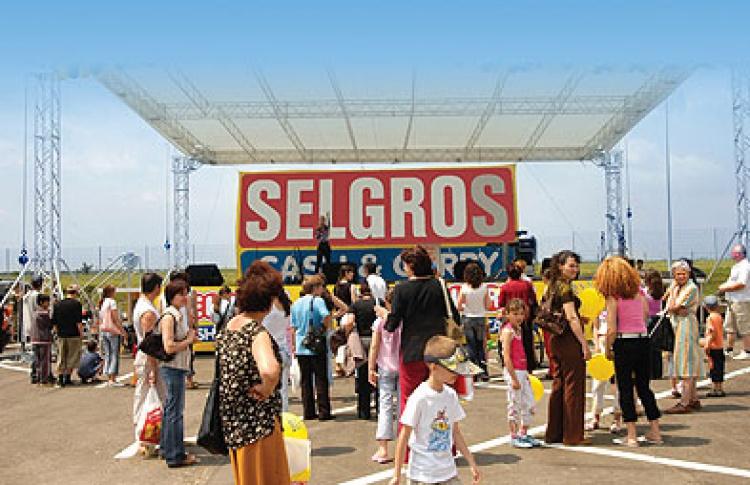 """Центр оптовой торговли """"Selgros"""" приглашает"""