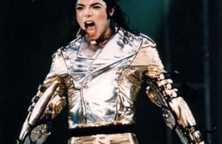 Michael Jackson memorial party
