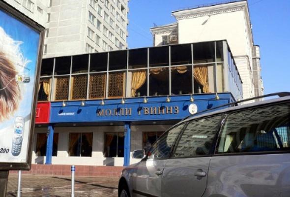 Молли Гвиннз на Новом Арбате - Фото №0