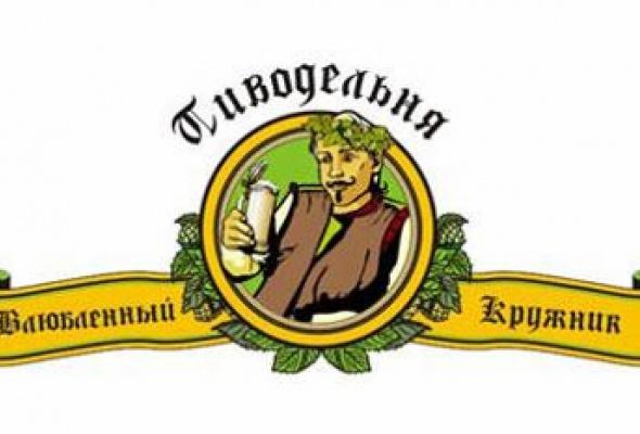 """Пиводельня """"Влюбленный кружник"""" (временно закрыта) - Фото №0"""