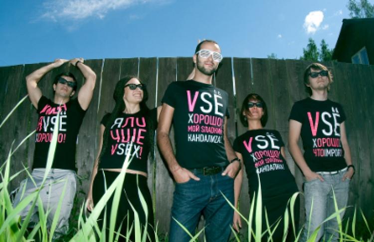 """VsеХорошо!Style"": DJs Fashion, Феникс, Борисов, Bergamo, Сазонов, показ коллекции маек ""Vsе Хорошо"""