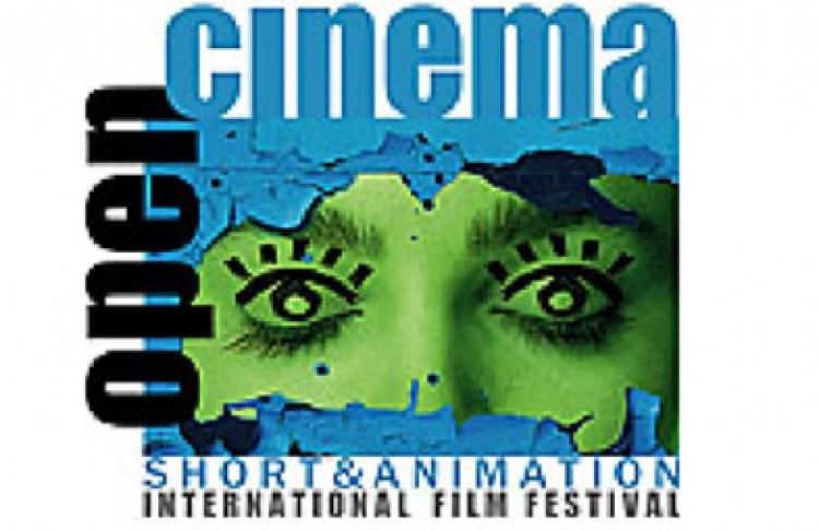 OPEN CINEMA 2009— посвящение Сергею Параджанову