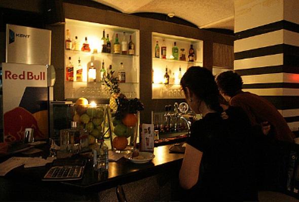 Quadro Bar - Фото №0