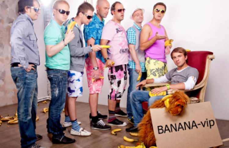 Bananastreet Birthday Party: DJs Леонид Руденко, Vini, Koreeц, Венгеров и Федоров, Нейтрино, Four & Ястеб