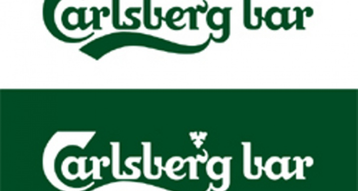 Карлсберг
