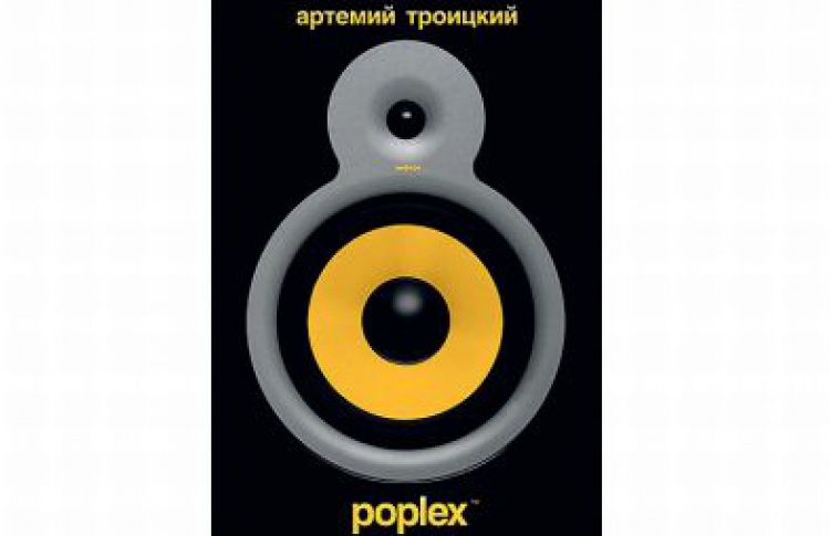 Poplex