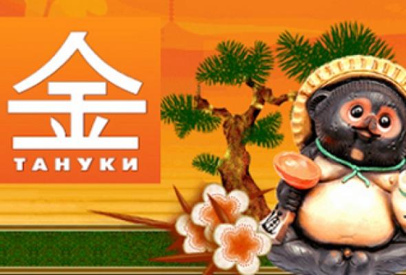 Тануки - Фото №0