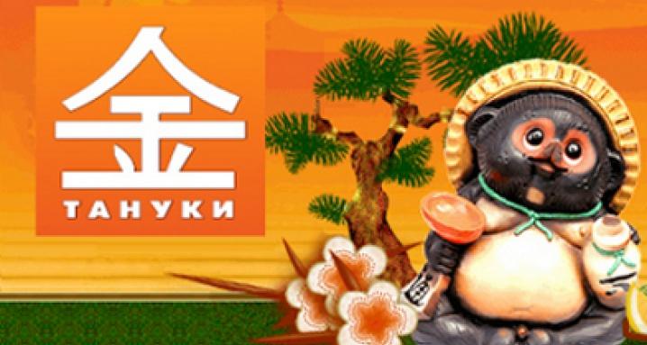 Тануки на Мясницкой
