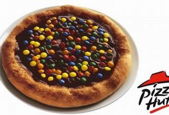 Пицца Хат на Бауманской - Фото №0