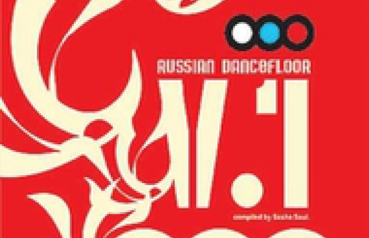 Russian Dancefloor vol. 1
