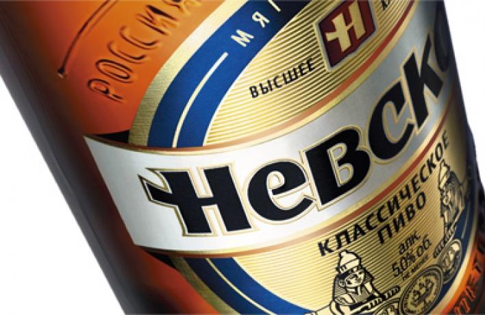 Пивоваренная компания