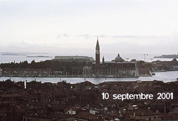 Несколько дней в сентябре - Фото №2