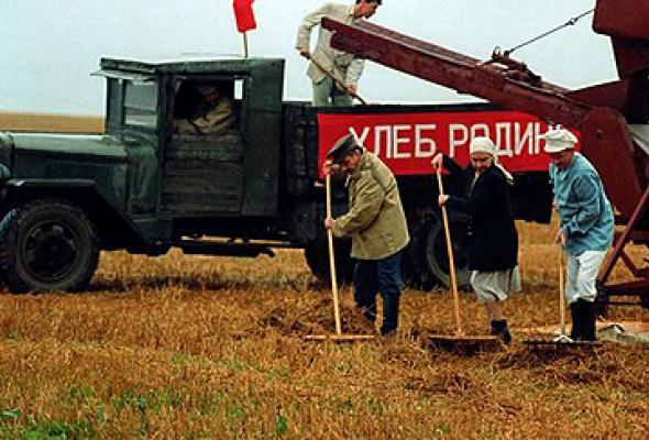 Парк советского периода - Фото №9