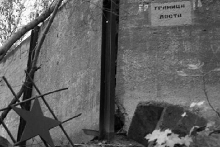 Евгений Смирницкий, Евгений Жевалун