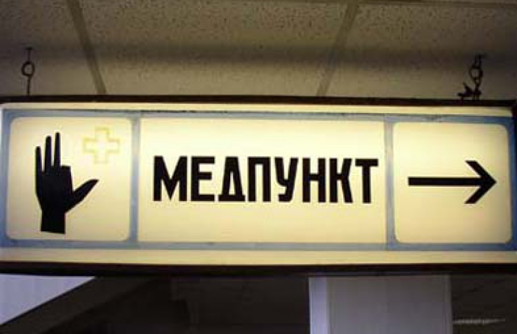 Pisk Pro: Медпункт в Nebar'e'