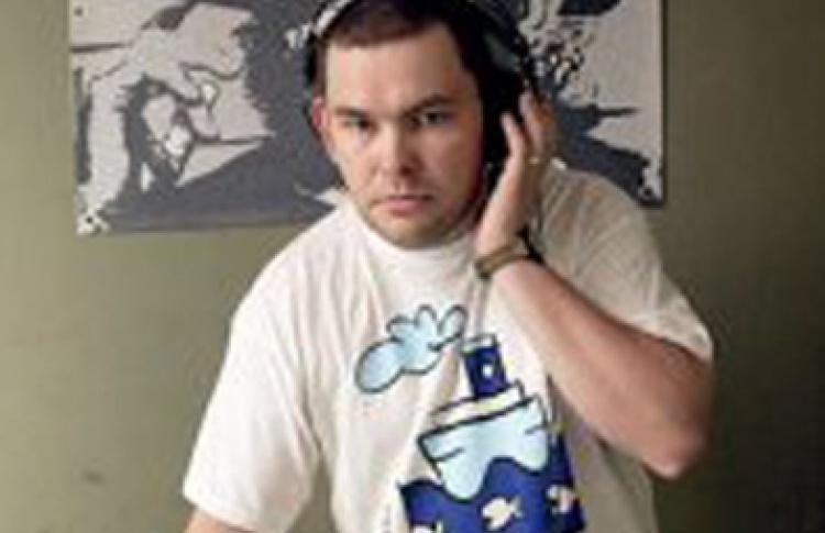 DJ Синий Праздник