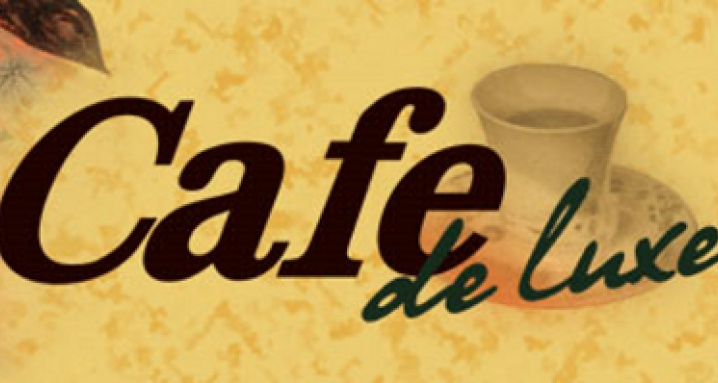 Кофе де Люкс