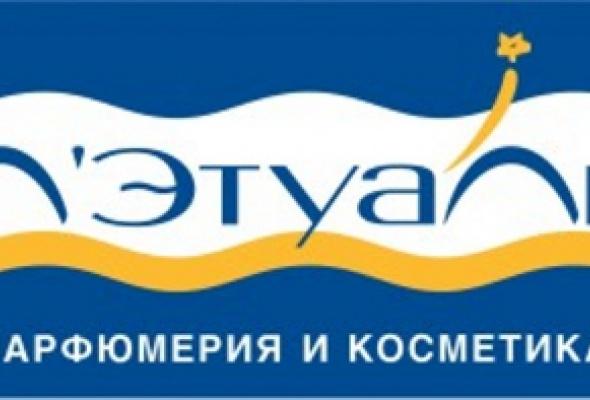 Л'Этуаль на Комсомольском проспекте - Фото №0
