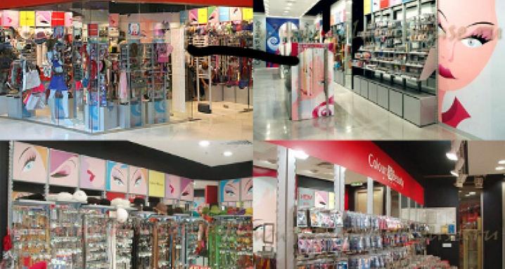 Магазины косметики мега белая дача