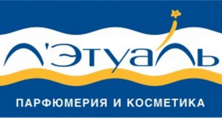 Л'Этуаль на Тверской, 18, в ТЦ
