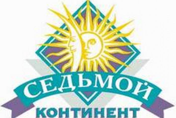 Седьмой континет на улице 800-летия Москвы